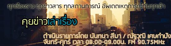 talkNews2