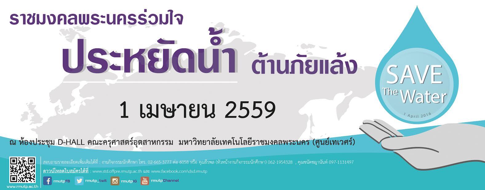 a7ae6bd5-d279-4df8-8223-0b405b5d6842