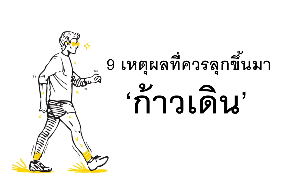 thaihealth_c_afnoqtuv3689