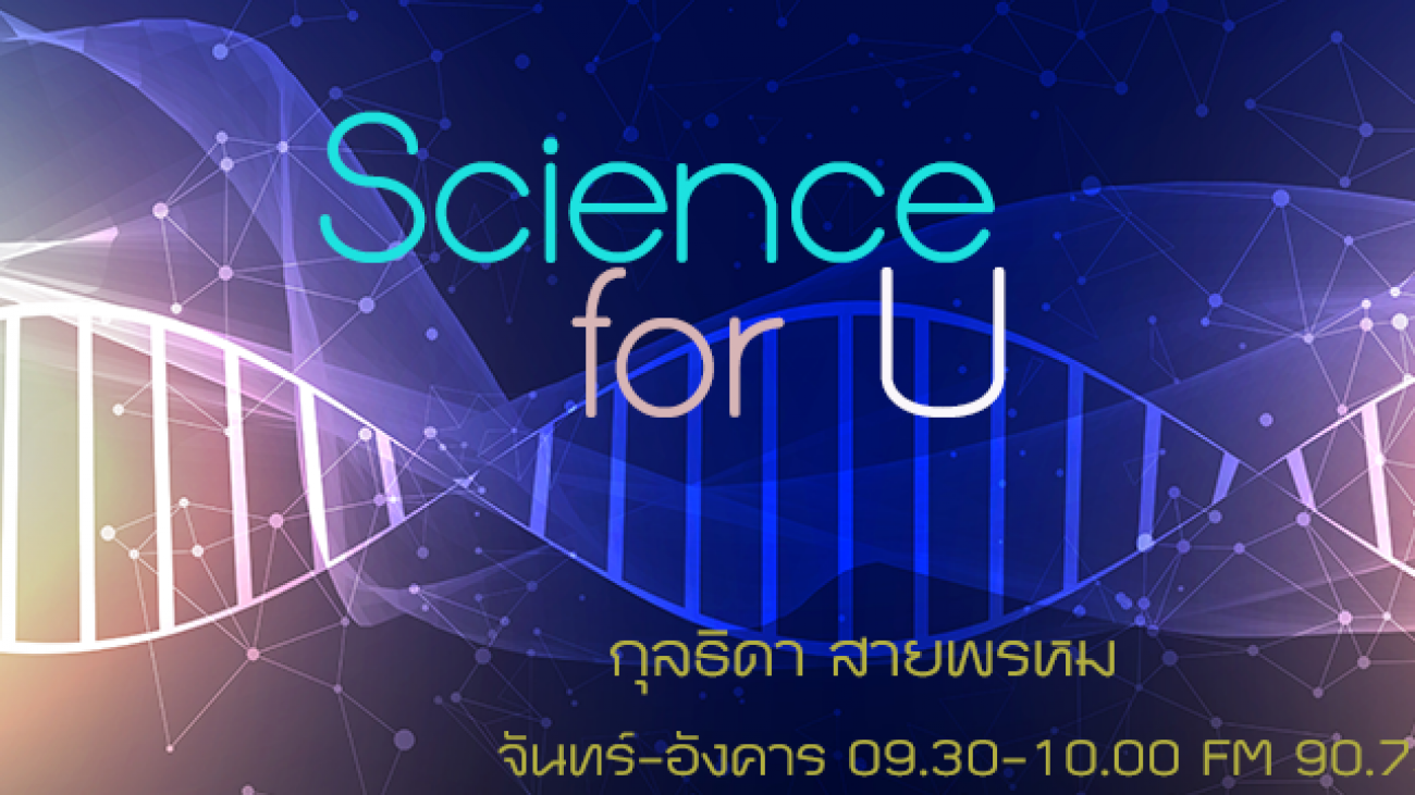 Science-for-U