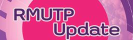 rmutp update